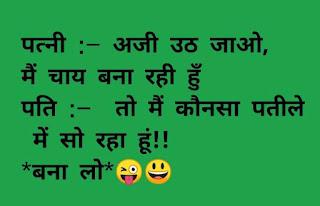 aalia bhat jokes