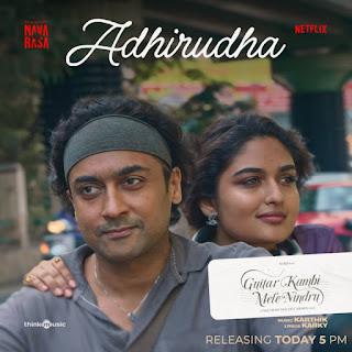 Adhirudha Lyrics in English – Navarasa | Karthik