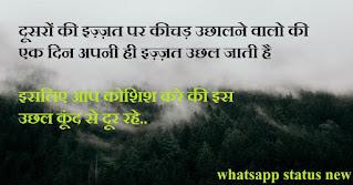 whatsapp dp pic, happy whatsapp dp
