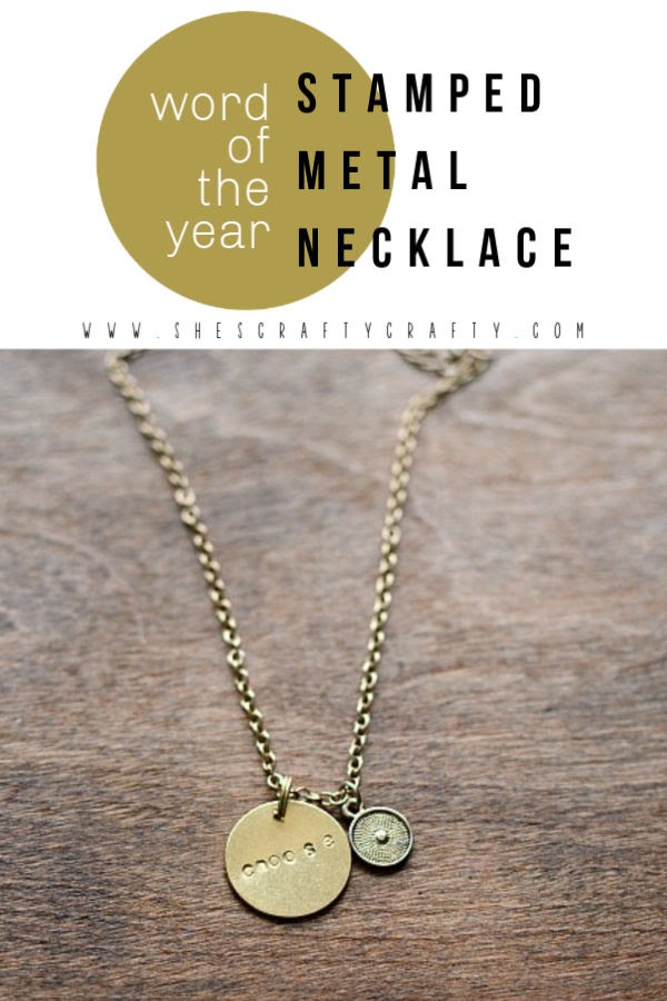 Word of the Year stamped metal necklace charm - how to make a necklace charm with your word of the year