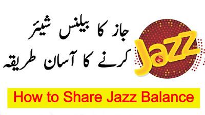 Jazz Balance Share Code - How you Can Share Jazz Balance