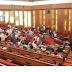 Nigerian Senate uncovers 'unapproved' $100m loan