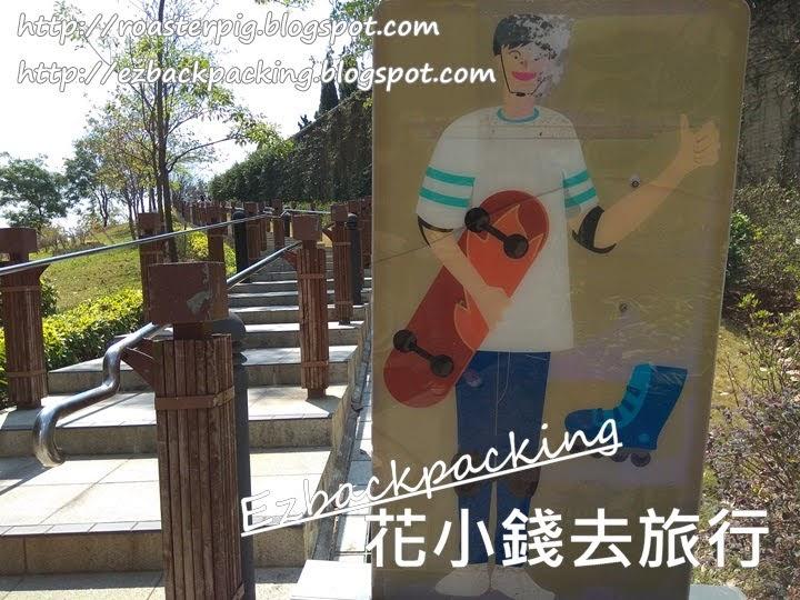 極限運動場樓梯