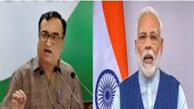 कांग्रेस ने भी किया PM मोदी के 'जनता कर्फ्यू' का समर्थन, कहा इस युद्ध में सरकार के साथ है हम