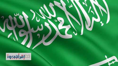 السعودية تقرر منح مواطني فرنسا تأشيرة صالحة ل 4 سنوات