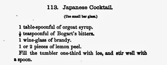 Everythinginthebar: Mikado Cocktail