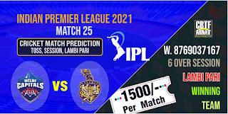 IPL 2021 Match 25th KKR vs DC Today Match Prediction 100% Sure Winner