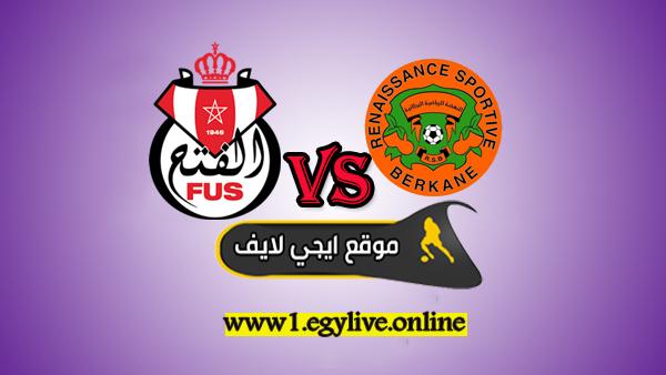 نتيجة مباراة نهضة بركان والفتح الرباطي يلاشوت اليوم 12-03-2020 الدوري المغربي