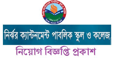 Nirjhor Cantonment Admission Circular