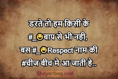 Killer Attitude Shayari Status