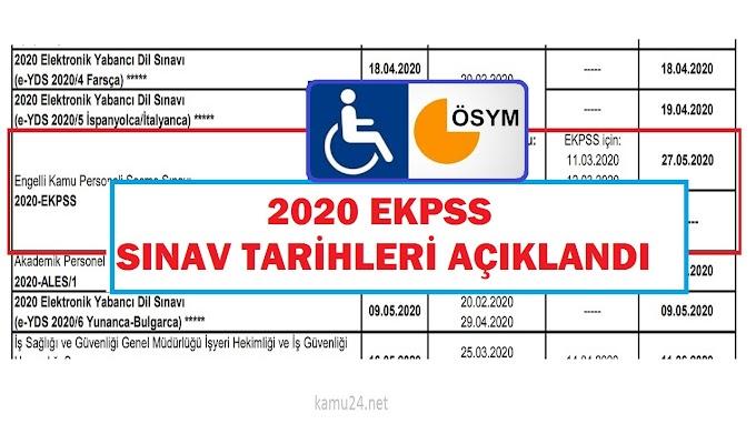 2020 EKPSS Sınav ve Başvuru Tarihleri açıklandı