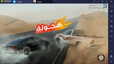 تنزيل لعبة هجولة للسيارات مجانا