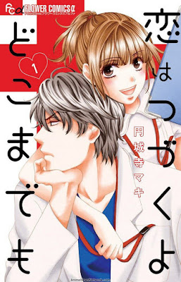 mangá An Incurable Case of Love