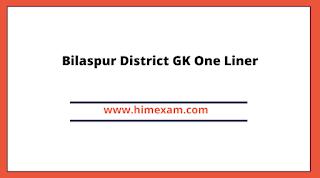 Bilaspur District GK One Liner