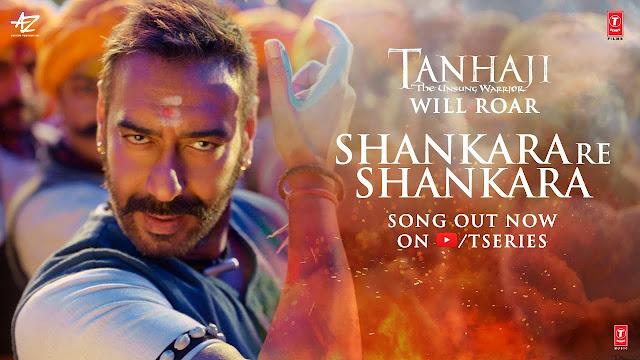 Shankara Re Shankara,Mehul Vyas,Tanhaji lyrics in English