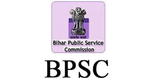 BPSC 64th CCE Interview Call Letter 2020 Schedule Out, Bihar Public Service Commission BPSC Download BPSC 64th CCE Interview Schedule