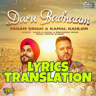 Daru Badnaam Lyrics Meaning/Translation in Hindi – Kamal Kahlon, Param Singh
