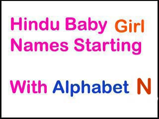 Hindu Baby Girl Names Starting With N In Sanskrit