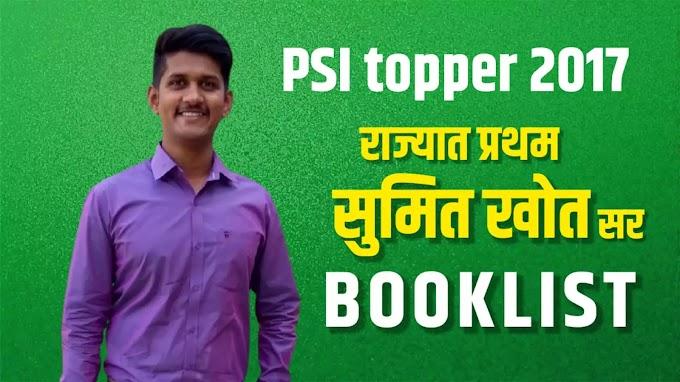 PSI mains Booklist - Topper Sumit Khot sir [PSI 2017]