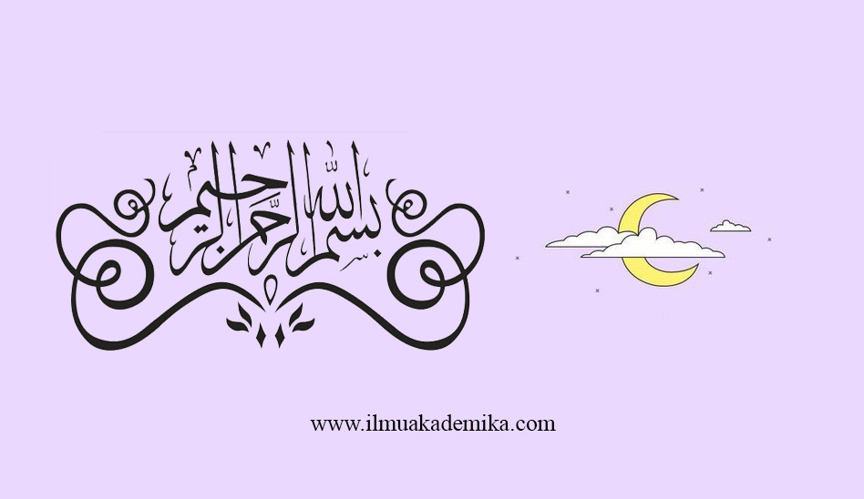 gambar kaligrafi arab bismillah