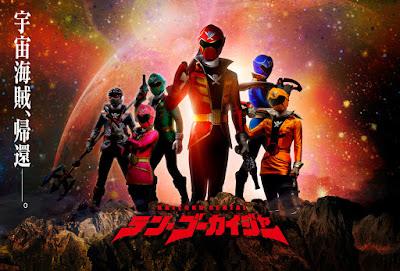 Kaizoku Sentai Ten Gokaiger Movie Announced