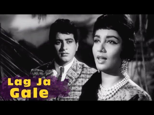Lag Ja Gale Lyrics - From Who Kaun Thi Movie