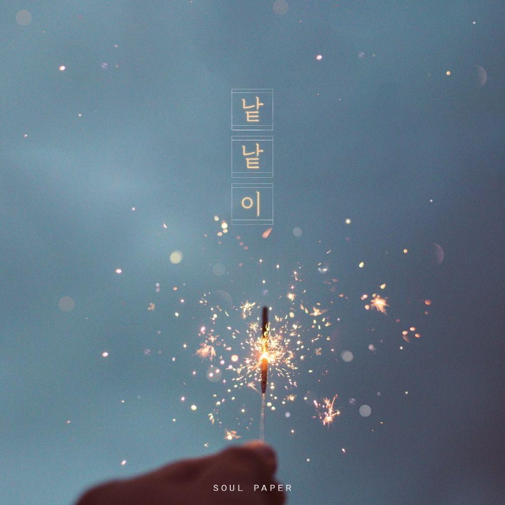 Soul Paper – Nat Nat (feat. sooon) – Single