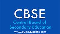 CBSE Exam Date