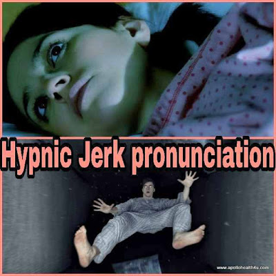 Hypnic Jerk Pronunciation wants to know, then read this article.