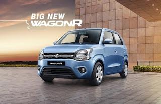 New Wagon R 2019 gksmartideas