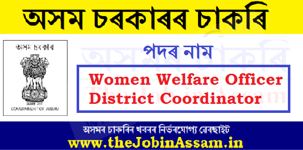 DC Lakhimprur Recruitment 2020: Women Welfare Officer/District Coordinator