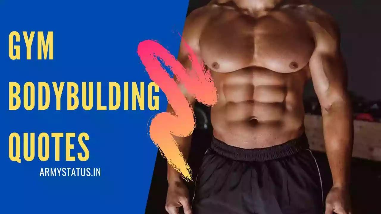 Bodybuilding Status in Hindi ( बॉडीबिल्डिंग स्टेटस इन हिंदी )