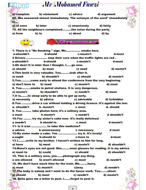 مراجعة انجليزي رائعة للصف الاول الثانوى ترم ثاني 6