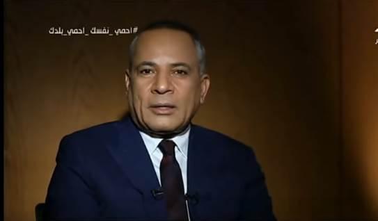 على مسئوليتى حلقة الثلاثاء 24\3\2020 مع احمد موسى