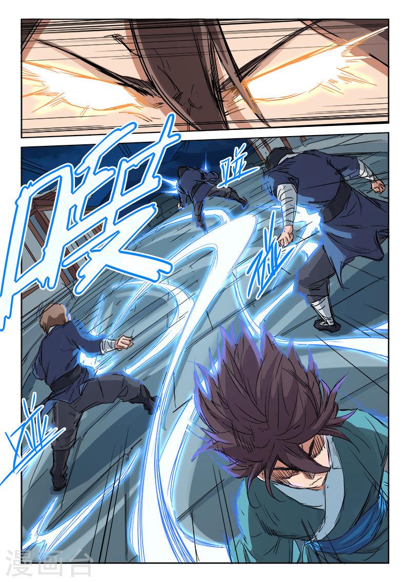 อ่านการ์ตูน Star Martial God Technique 123 ภาพที่ 5