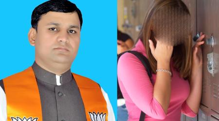 BJP नेता ने छात्रा को किडनैप कर शराब पिलाई, फिर गैंगरेप किया