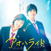 Sinopsis Film Ao Haru Ride