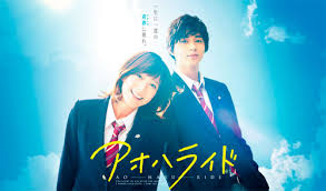 Sinopsis Film Ao Haru Ride