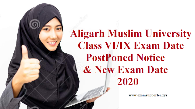 AMU Exam Date postponed Notification by examsupporter.xyz