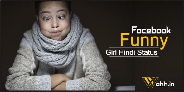 Funny Girl Hindi Status For Facebook