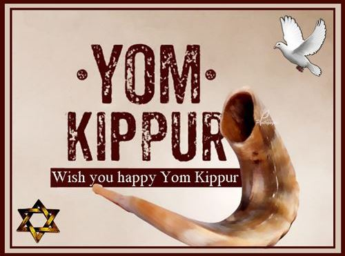 Yom Kippur Images Wallpapers Greetings Pictures Cards