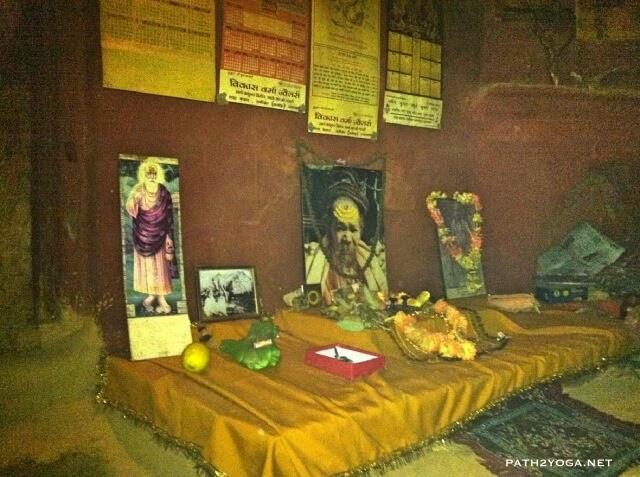 Swamiji's guru