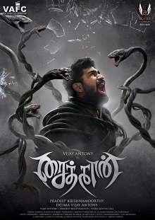 Saithan Tamil Movie Review