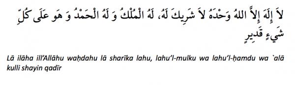 9 Zulhijjah Hari Arafah
