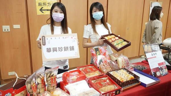 鹿港四季紅「糕餅文化節」 10/9-11在鹿港公會堂廣場市集