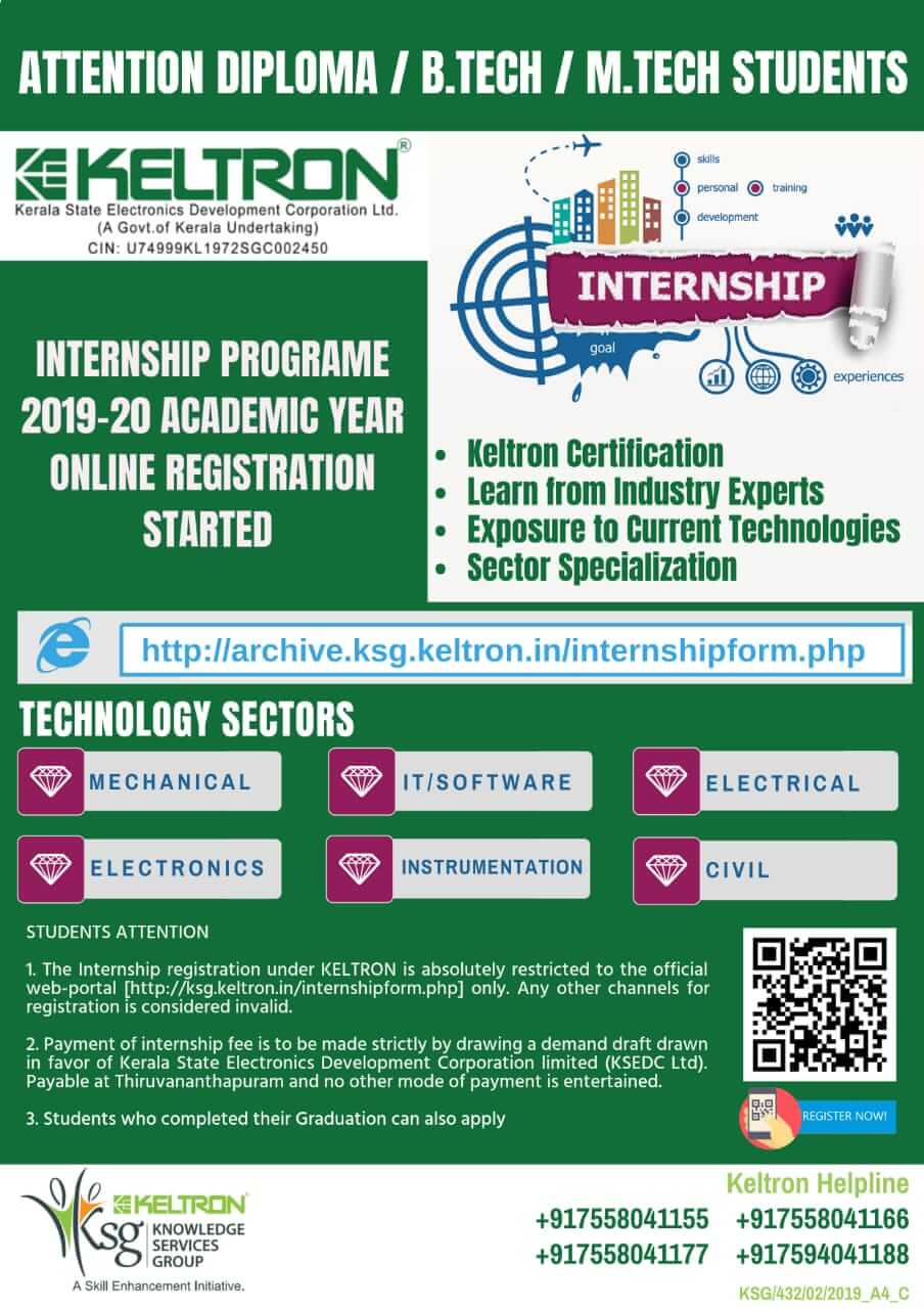 KELTRON (Govt.of Kerala Undertaking)Invite Application for Internship Program for KTU/Other Universities students.