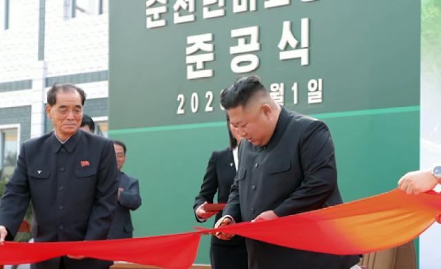 North Korea's KIM JONG UN returns