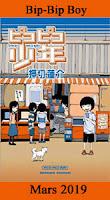 http://blog.mangaconseil.com/2019/01/a-paraitre-bip-bip-boy-en-mars-2019.html