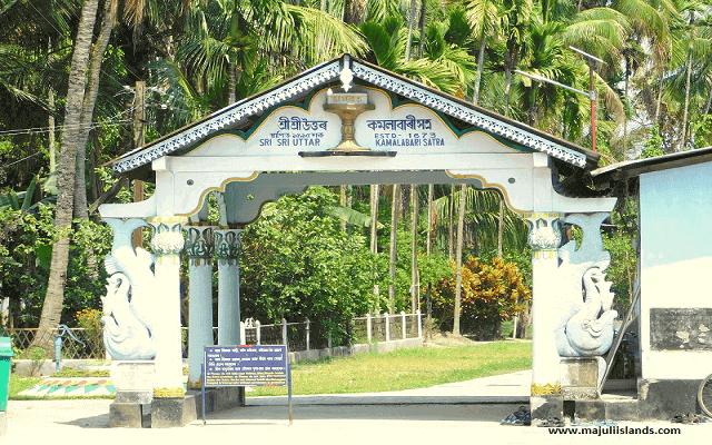 Uttar Kamalabari Satra Of Majuli Island