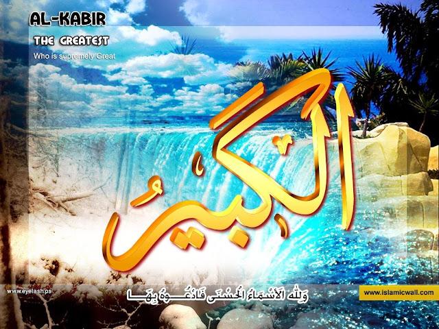 37. الْكَبِيرُ [ Al-Kabeer ] 99 names of Allah in Roman Urdu/Hindi